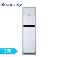 【当当自营】格力 悦雅变频柜机KFR-72LW/(72591)FNhAa-A3 3P柜机家用冷暖立式空调