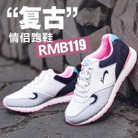 贵人鸟女鞋 季新款复古跑步鞋情侣款休闲运动鞋防滑耐磨