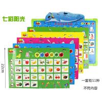 七彩阳光多功能发声画板 有声挂图 认知早教益智音玩具