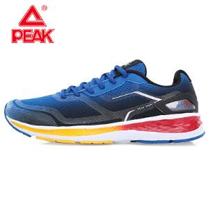 匹克跑步鞋 轻便减震防滑透气专业运动跑鞋DH610007