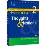 中学生百科英语2:Hhoyghts Notions(含光盘)
