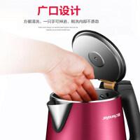 Joyoung/九阳 k15-F27电热水壶烧水壶开水壶食品级304不锈钢家用