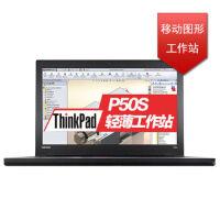联想ThinkPad P50S(20FLA00JCD)15.6英寸移动图形工作站(i7-6500u 16G 512G固态 M500M 2G独显 FHD 带背光 win7专业版系统  3年保修) 商务电脑IBM手提电脑