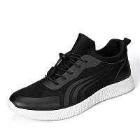 格罗堡男鞋新款潮鞋运动休闲鞋英伦百搭跑步鞋男士青年板鞋 BKS877
