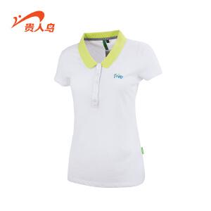 贵人鸟POLO衫翻领女士短袖t恤 运动休闲服棉质透气短袖t恤C542298