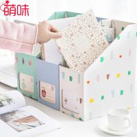 萌味 收纳盒 纸质桌面文件收纳盒大号书桌置物架创意文具办公整理盒整理箱创意家居