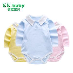 歌歌宝贝婴儿包屁衣春秋0-12个月宝宝三角哈衣