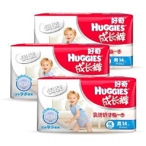 [当当自营]Huggies好奇 银装成长裤 尿不湿 男 XXL14片 *3包(适合17公斤以上)
