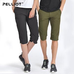 【满299减200】法国PELLIOT户外速干短裤男女 夏季快干裤轻薄登山裤七分裤运动裤