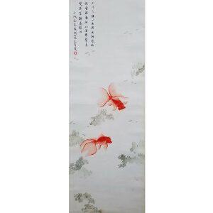 吴青霞 金鱼