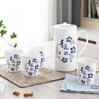 萌味 杯具套装 水具套装创意家用陶瓷冷水壶客厅凉水杯l欧式茶杯茶壶五件套水壶