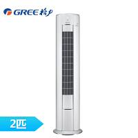 【当当自营】格力 i尚一级变频柜机KFR-50LW/(50555)FNhAa-A1(纯白)2P柜机家用冷暖立式空调
