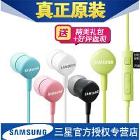 三星原装耳机HS130线控入耳式S3 A5 i9500 Note2 Note3 S4 S5耳机