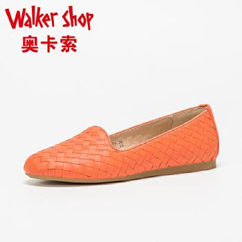 奥卡索MY WALKER超纤舒适平底单鞋休闲百搭乐福鞋编织女鞋W10026