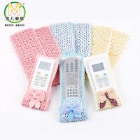 木儿家居 遥控器罩套防尘罩电视机空调风扇遥控保护套布艺花朵粉色可爱卡通