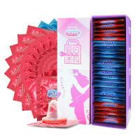 [当当自营]Durex杜蕾斯 四合一抽屉礼盒72只(超薄装20只+激情装20只+LOVE装20只+亲昵装12只)避孕套安