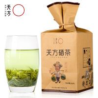 【安徽池州馆】安徽特产 250g一级Ⅱ天方硒茶 绿茶 网络装