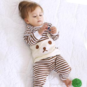 歌歌宝贝家居服 婴儿衣服春秋 宝宝内衣套装纯棉 儿童长袖条纹秋衣秋裤套装