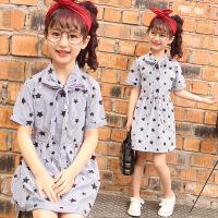 花样童依 女童连衣裙短袖2017夏季新款韩版童装中大童星星竖条公主裙子SS702星星连衣裙