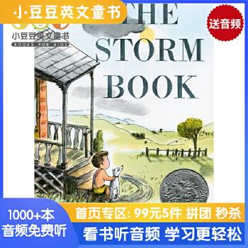 【英文原版】The Storm Book 暴风雨 凯迪克银奖 名家Charlotte Zolotow