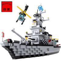 启蒙航母乐高积木拼装式军事船塑料拼插组装模型儿童玩具男孩益智