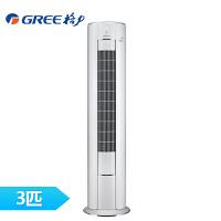 【当当自营】格力 i尚一级变频柜机KFR-72LW/(72555)FNhAa-A1(纯白)3P柜机家用冷暖立式空调