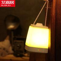 艾嘉居创意手提式USB充电台灯 可挂可调光起夜灯 简约卧室床头LED台灯 走道走廊应急灯小夜灯 野营灯