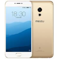 魅族(Meizu)魅族 PRO6S 全网通公开版 移动联通电信4G手机 双卡双待 魅族pro6 S