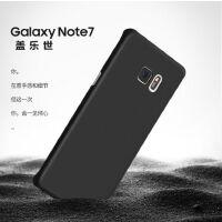 全国包邮浩酷三星note7手机壳全包防摔硬N9300磨砂超薄保护套Galaxy