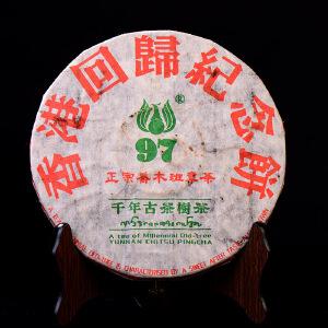 单片500克【千年古树茶正宗乔木班章茶】1997年古树生茶 香港回归纪念饼500克/片
