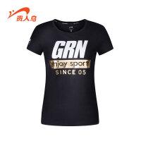 贵人鸟情侣短袖T恤 夏季新款运动吸湿排汗柔软女针织圆领短T恤
