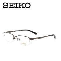 Seiko/精工近视眼镜框架男 半框眼镜架纯钛商务眼镜框男H01122