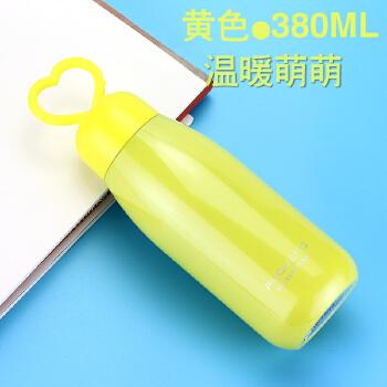 海绵宝宝保温杯 儿童吸管水壶水杯 1835 300ml_黄色