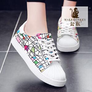 公猴春季新品板鞋女贝壳头休闲女鞋小白鞋真皮运动鞋女平底539