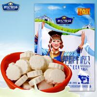 世纪牧场草原牛奶贝256克 内蒙古特产干吃奶片儿童零食奶酪含乳片