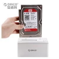 ORICO 6818US3 SATA3.0串口硬盘座 2.5寸/3.5寸USB3.0硬盘盒