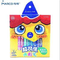 SD MARCO马可儿童12/24 36色可水洗无毒涂色绘画水彩笔1630