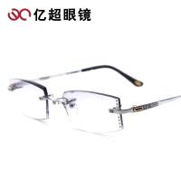 新款!幻影高端定制近视 商务切边眼镜男 镶钻无框眼镜架镜框1600