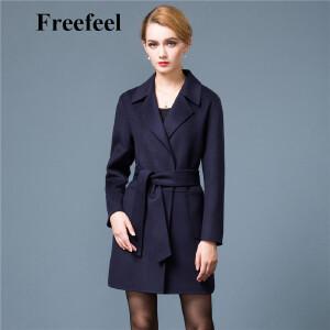 Freefeel2017新款春装羊绒大衣欧美风中长款时尚女装毛呢外套1608