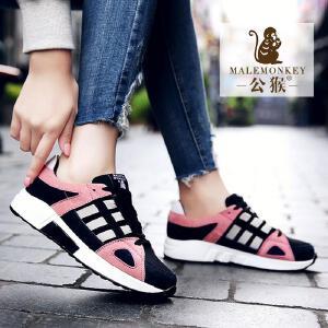 公猴2017春季新款运动鞋女跑步鞋真皮平底休闲鞋韩版学生单鞋透气