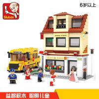 小鲁班模拟城市 校园巴士组装积木儿童启蒙益智高端拼插玩具模型