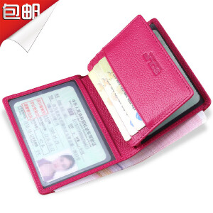 SOUF【支持礼品卡】驾驶证钱包女短款 真皮驾驶证皮套牛皮夹 竖款卡包多功能刻字