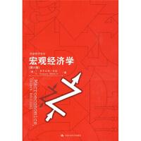 宏观众经济学:第六版 [美] N.格里高利・曼昆;张帆 等 9787300104713