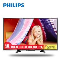 飞利浦(PHILIPS) 32PHF3611/T3 32英寸LED电视机 高清 彩电 液晶平板电视