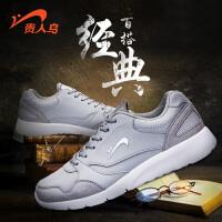 贵人鸟男鞋跑鞋季新款运动舒适易弯折男子耐磨跑步运动休闲鞋F68825