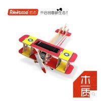 若态3D立体木质拼图威龙双翼飞机+福仔运输直升机+海骑士运输机