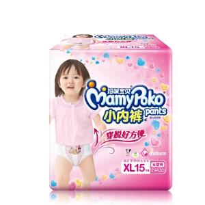 [当当自营]妈咪宝贝 小内裤 拉拉裤(裤型) 尿不湿 女XL15片(适合12kg-17kg)
