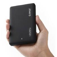ORICO 2599US3 2.5寸移动硬盘盒USB3.0 固态笔记本硬盘盒3.0 usb通用2.5英寸盒子