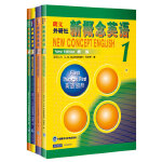 新概念英语(学生用书1-4)(套装共4册)(专供网店)