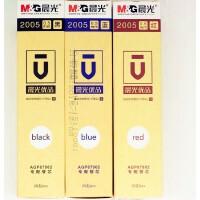 晨光优品 弹簧按动按压子弹头0.5mm中性水笔芯替芯2005蓝/黑/红色(一口价是指一盒的价格)